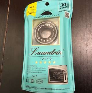 Laundrin' 汽車用芳香劑 No.7 香味 包本地平郵
