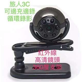 最新款第6代迷你邊充邊錄 SQ9夜視 微型攝影機  機車行車紀錄器 監視器 錄音筆