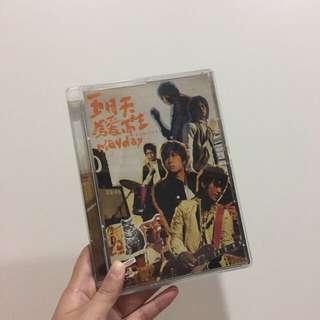 五月天為愛而生專輯