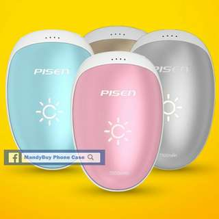 大電量 PISEN 品勝 7500mah 充電式暖手寶 行動電源 (暖包 暖貼 電熱 熱水袋 電暖)
