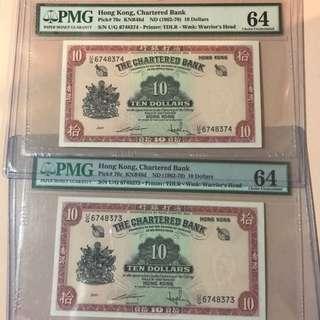 紅鎖匙 pmg64 評級幣 連號兩張 $1700 包掛號