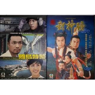 TVB Drama DVD / 无线电视剧 DVD