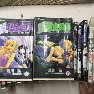 鋼之煉金術師漫畫1-20&別注版2冊