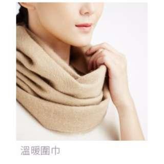 Chris`s『 暖暖生活 』~Lativ 喀什米爾羊毛圍巾 駝色 質感極佳 滑順保暖 送禮自用 好搭 全網最低價