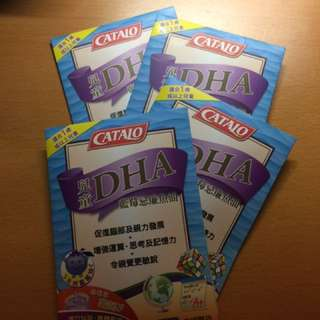 Catalo 兒童DHA 藍莓忌廉魚油