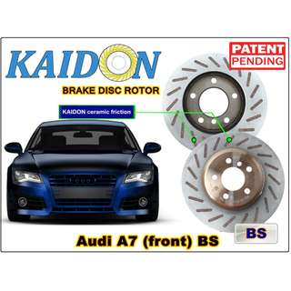 """AUDI A7 disc rotor KAIDON (front) type """"BS"""" spec"""
