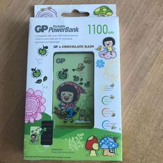 ($150/2)Chocolate rain GP power bank