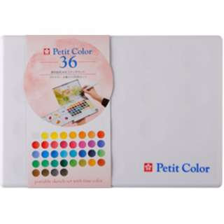 sarkura portable watercolour set with one free water brush 36colour