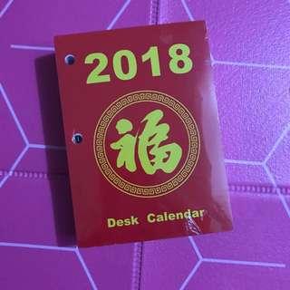 2018 桌曆 Desk Calendar