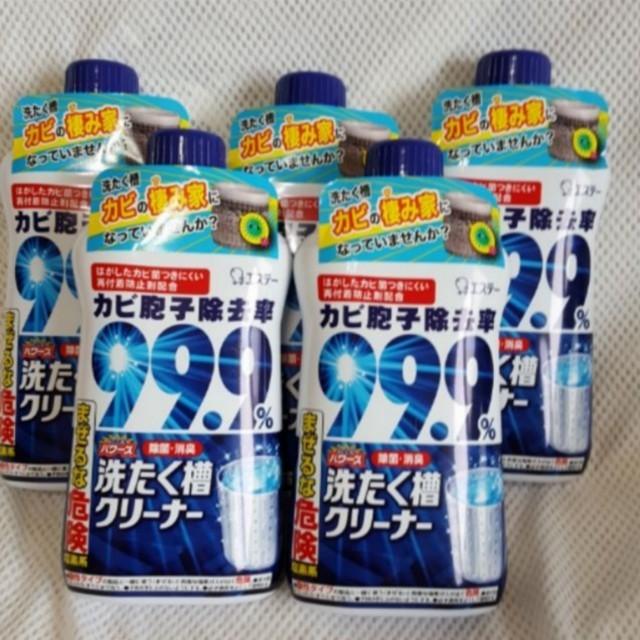 日本製 ~雞仔牌 洗衣機/洗衣槽劑 洗衣槽除菌去汙劑~550g/瓶