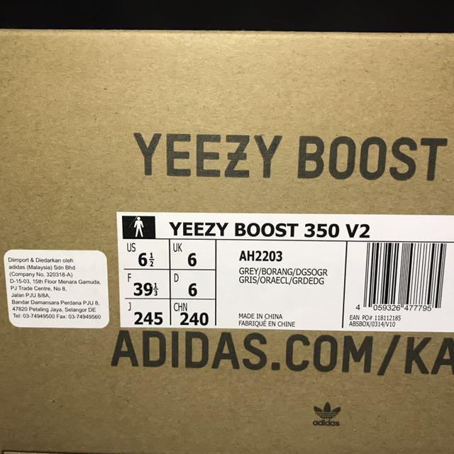 864395263e4 Adidas Yeezy Boost 350 Beluga 2.0