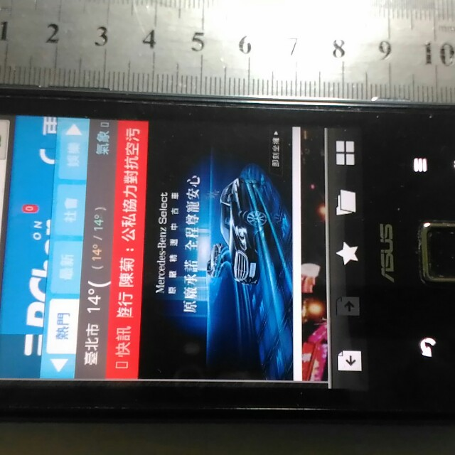 華碩手機,ASUS,二手手機,中古手機,手機空機~華碩手機(可使用台灣之星4G卡,功能正常,有GARMIN衛星導航功能,可WIFI上網)(型號ASUS A50,贈送二顆電池和充電器)