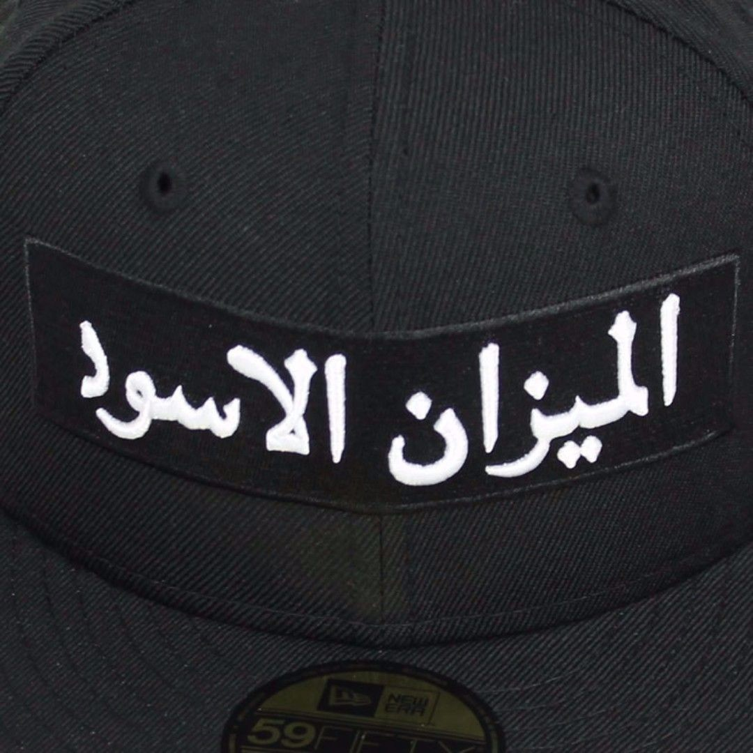 261b6f39bac Black Scale New Era Arabic Fitted Cap 7 1 4