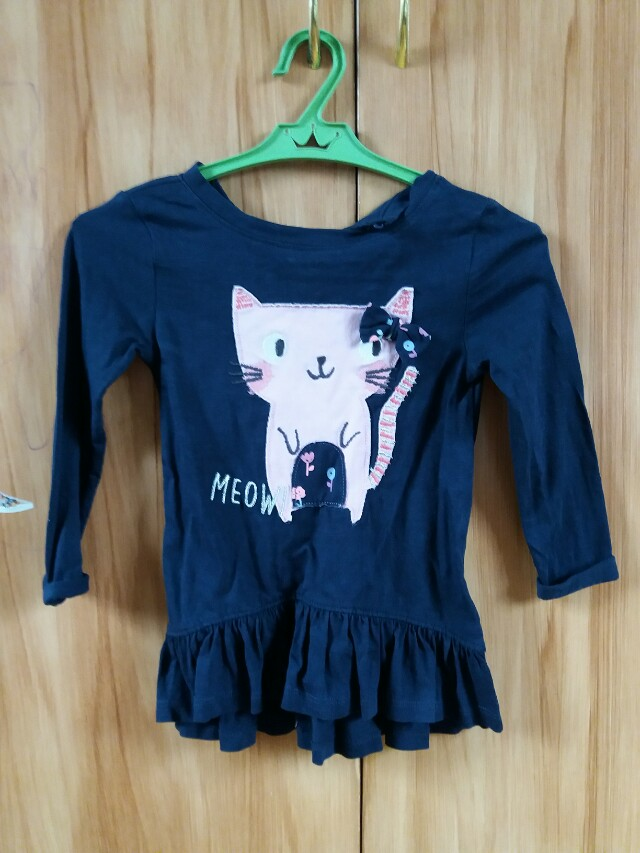 Blue Zoo Blouse