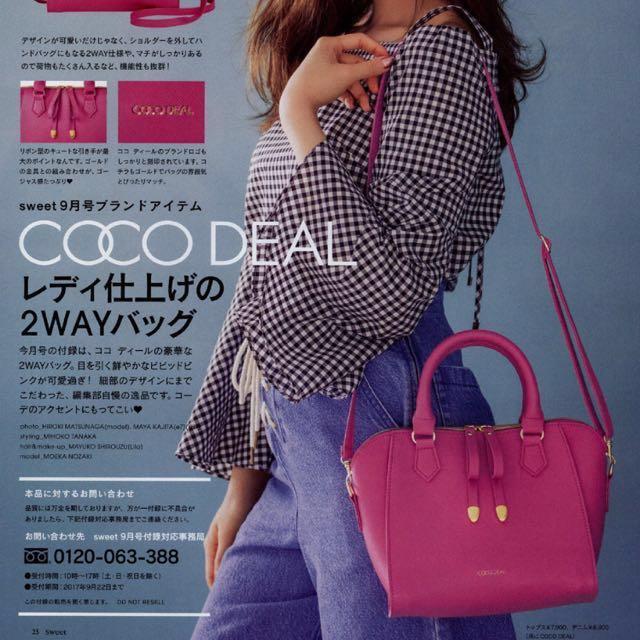 Cocodeal桃紅二用包