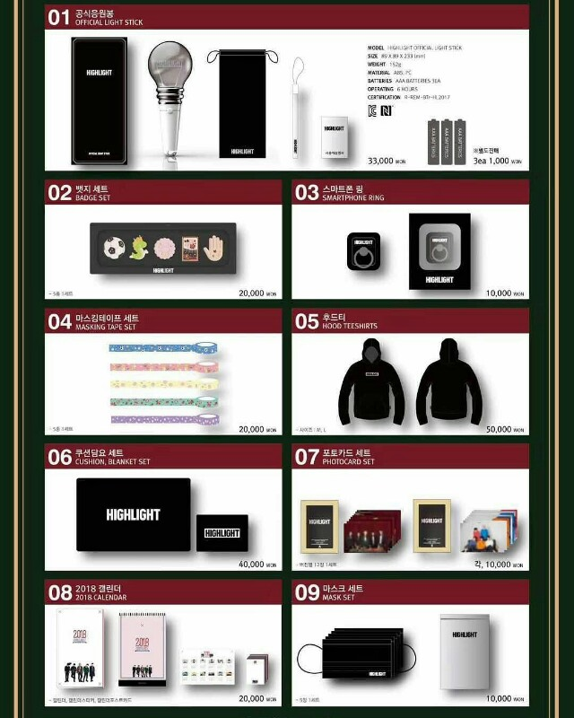 b33249385 Highlight Official Merchandise, K-Wave on Carousell