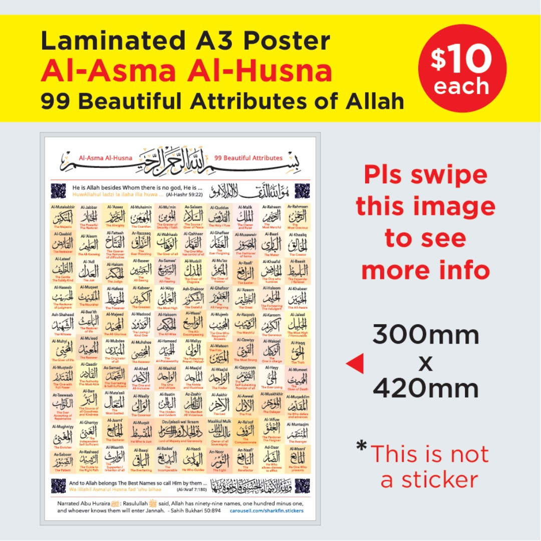 Laminated Poster Al Asma Husna 99 Beautiful Attributes Of Allah A3 Size 300x420mm Posters Are Available InsyaAllah Design Craft