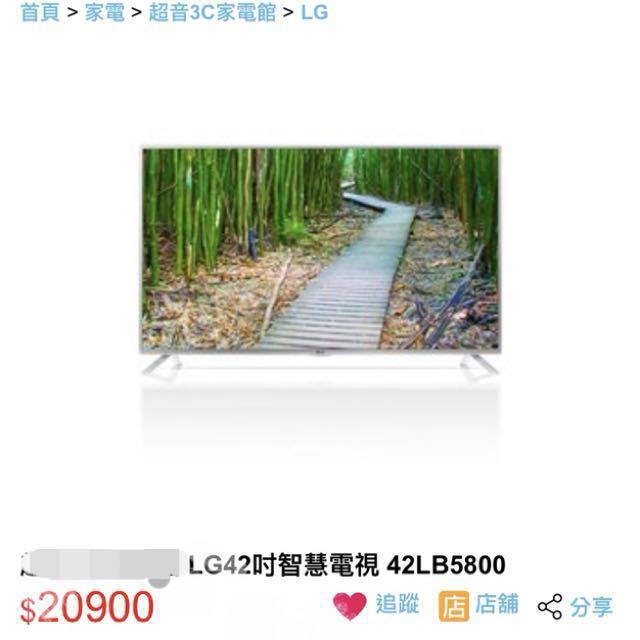 ✨二手✨LG智能電視LB5800