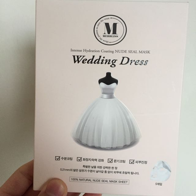 Merbliss 韓國婚紗面膜