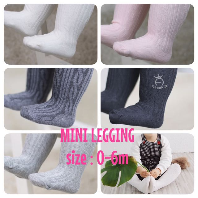 NEW Mini Plain Legging 0-6m