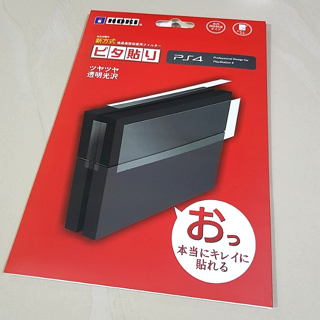 PS4 Gloss Cover Screen Protector