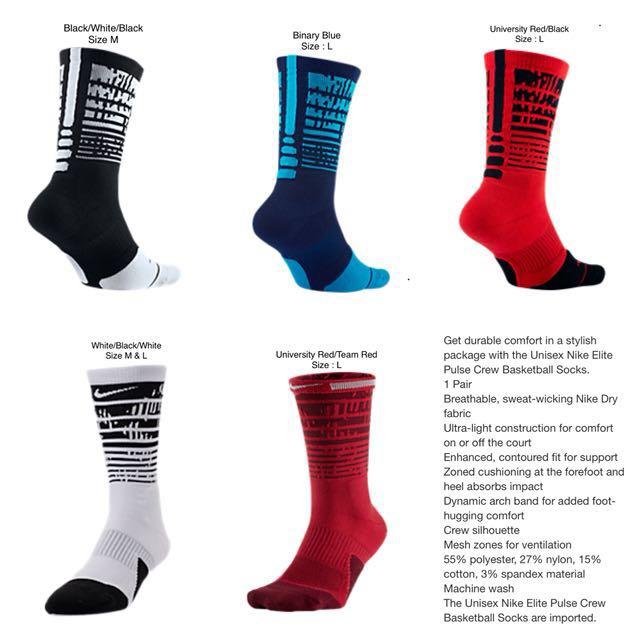 6f86e00dc Unisex Nike Elite 1.5 Pulse Crew Basketball Socks | $30 per pair ...