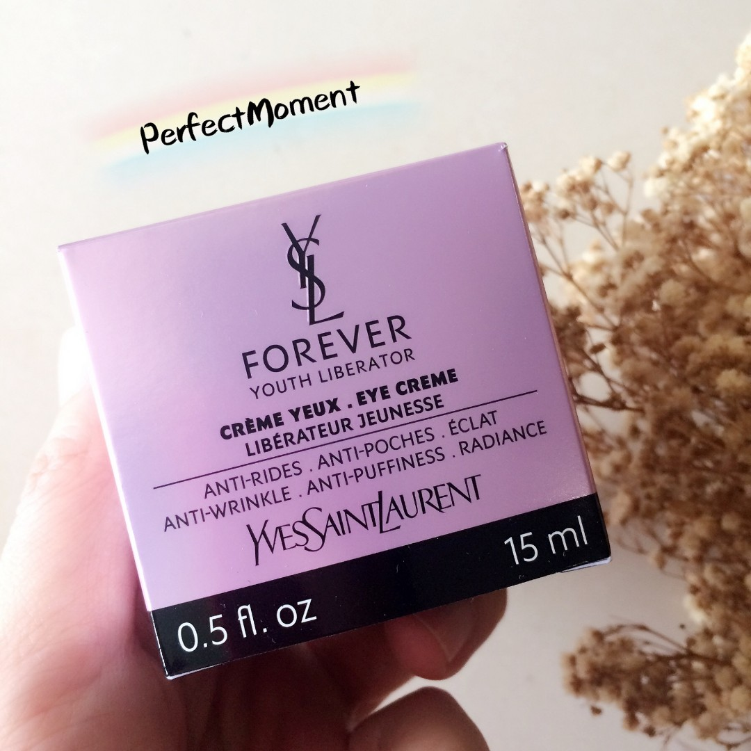 YSL forever youth liberator eye cream