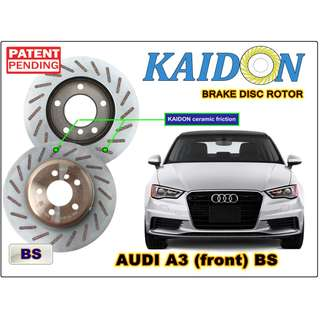 """AUDI A3 disc rotor KAIDON (front) type """"BS"""" spec"""