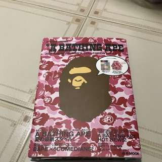 A Bathing Ape Bape magazine