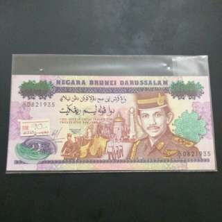 Brunei 25 Dollar