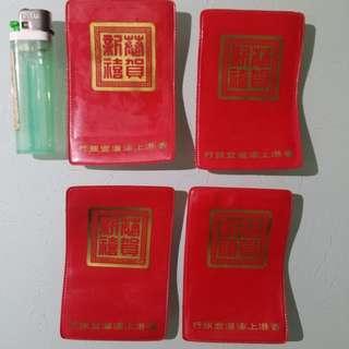 膠制利是封(厚料)$100元4個 pm:5~7深水埗客務中心,老香港懷舊物品古董珍藏