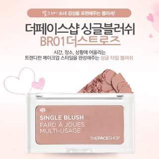 the face shop single blush