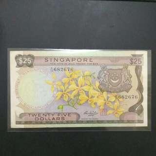 Singapore 25 Dollar AVF