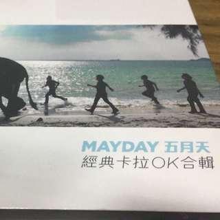 Mayday Album 五月天经典卡拉OK合辑