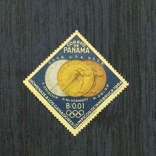 Rare vintage stamp : CORREO DE PANAMA 1964