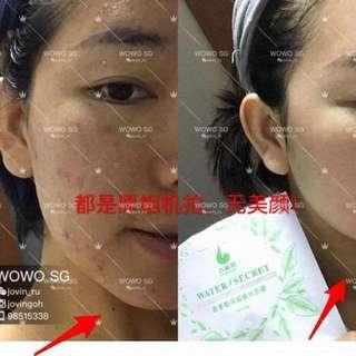 Wowo Water Secret Tea Polyphenols Silk Mask