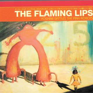 CD ALBUM - THE FLAMING LIPS     /// BOX K ///