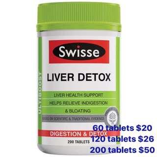 Swisse Liver Detox from Aus