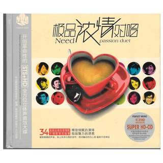 CD ALBUM BOOK TYPE  CHINESE NEED PASSION DUET - 2 CDS 34 SONGS -