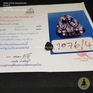 Phra Pidta Mekaphat BE2470 - Lp Boon Wat Klang Bang Kaew