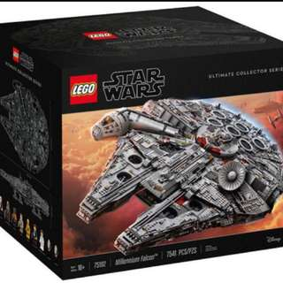 Lego 75192 Reserved