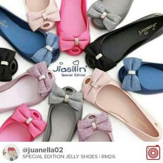 Jiasilin special edition
