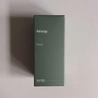 Aesop: Hwyl EDP (50mL)