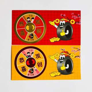 """Tayaria 2014 Red Packet  with movable """"wheels""""  $3 for 1 pair (2 pcs)  Free local normal mail"""