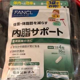 日本Fancl 消內脂30日分