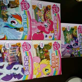 My Little Pony Story Book