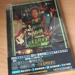 Mayday DVD concert