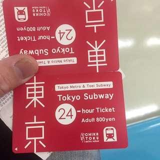 東京 Tokyo Subway 24-hour Ticket 2張