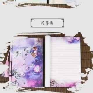 中國風》彩色筆記本