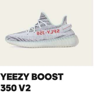 Yeezy boost 350 v2 in blue tint